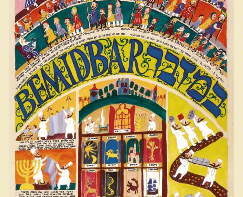 Parasha Bemindbar – Parashot Bemidbar - THIS WEEK'S Parasha n.35 Jewish Art - The Studio in Venice by Michal Meron – The Illustrated Torah Scroll