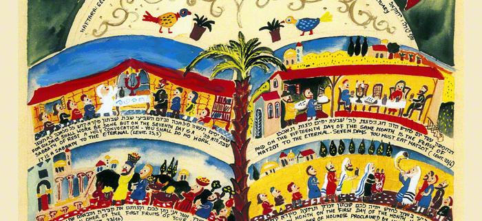 Parasha Emor – Parashot Emor - THIS WEEK'S Parasha n.32 Jewish Art - The Studio in Venice by Michal Meron – The Illustrated Torah Scroll