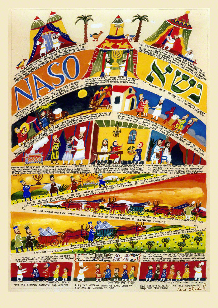 Parasha Naso – Parashot Naso - THIS WEEK'S Parasha n.36 Jewish Art - The Studio in Venice by Michal Meron – The Illustrated Torah Scroll