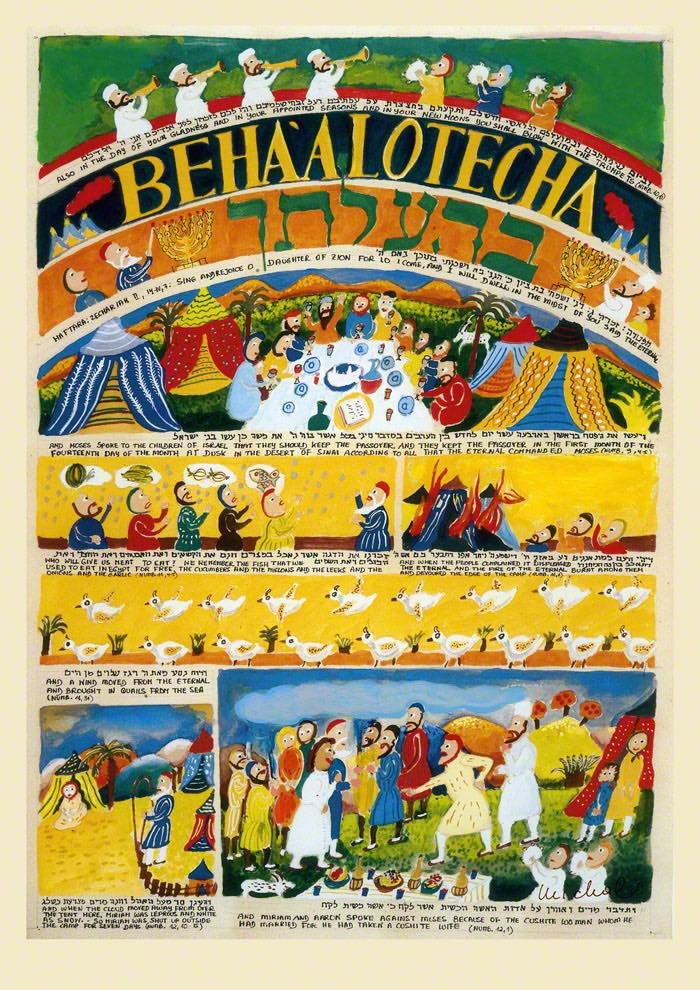 Parasha Behaalotecha – Parashot Bahaalotecha - THIS WEEK'S Parasha n.37 Jewish Art - The Studio in Venice by Michal Meron – The Illustrated Torah Scroll