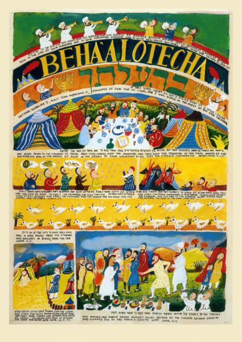 Parasha Behaalotecha – Parashot Bahaalotecha - THIS WEEK'S Parasha n.37 Jewish Art - The Studio in Venice by Michal Meron – The Illustrated Torah Scroll