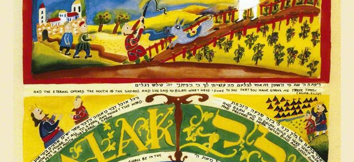 Parasha-Balak-–-Parashot-Balak-THIS-WEEKS-Parasha-n.41-Jewish-Art-The-Studio-in-Venice-by-Michal-Meron-–-The-Illustrated-Torah-Scroll.jpg