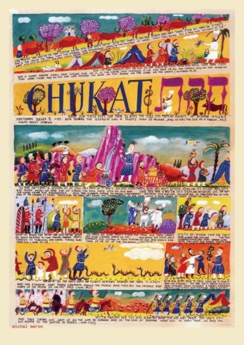 Parasha Chukat – Parashot Chukat - THIS WEEK'S Parasha n.40 Jewish Art - The Studio in Venice by Michal Meron – The Illustrated Torah Scroll