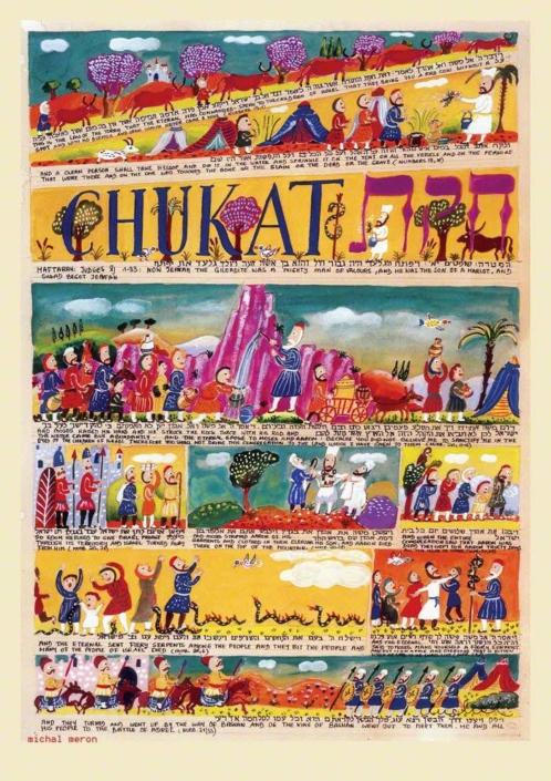 Parasha Chukat – Parashot Chukat - THIS WEEK'S Parasha n.40 Jewish Art - The Studio in Venice by Michal Meron – The Illustrated Torah Scroll