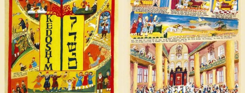 Parashot Parasha Achare Mot Acharemot n30 Kedoshim n31 The Studio in Venice by Michal Meron